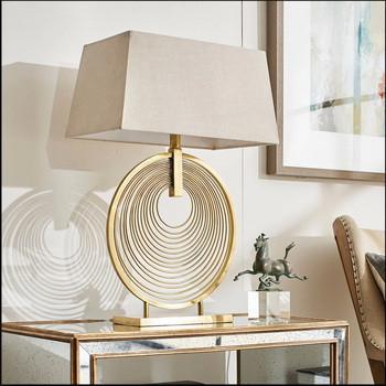 OKA Table Lamp